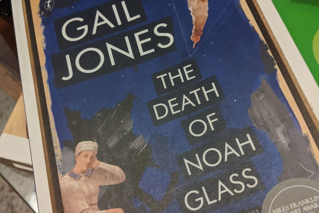 close up of the cover of The Death of Noah Glass